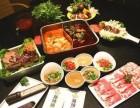 开个新辣道鱼火锅加盟店要多少钱 加盟条件是什么