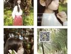 深圳约拍深圳写真拍摄深圳个人写真文艺小清新风格写真摄影师约拍