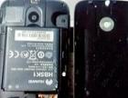 华为C8650+ 电信手机出 成色棒