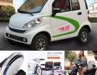 凌鸽电动车厂家一站式服务,免费铺货,开店送车