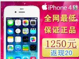 苹果4S代 iphone4s手机 原装正品  电信移动联通 3g
