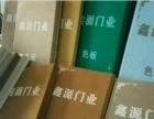 九鱼丝网印刷厂