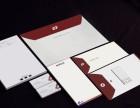 西安信封印刷/西安信封印刷报价/西安文件袋印刷制作