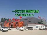 一汽奥迪4s店外墙装饰穿孔铝板//汽车4s店外墙装饰网厂家