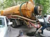 鹿泉抽隔油池24小时服务