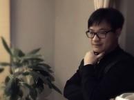 雅思托福英语名师家教培训深圳华侨城