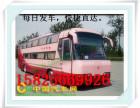 台州到宜春的汽车/时刻表/班次查询行业
