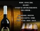 摩尔摩斯 摩尔摩斯庄园两个葡萄酒商标一起转让