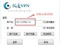 上韩服LOL就用优度VPN