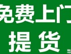 中铁快运为您提供门到门服务 0731~8517~2576