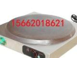 吉林省四平煎饼鏊子生产厂家;全自动煎饼机、煎饼档销售价格