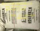 青海省回收各种化工原料 化工助剂 染料涂料 香精添加剂