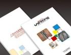 福州专业画册设计、单页设计、名片设计