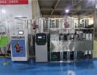 醇基燃料生产加盟厂家全新技术