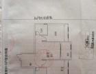维也纳电梯房 2室2厅