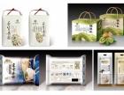 专业品牌策划、品牌设计、包装、画册宣传品设计