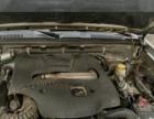 日产锐骐皮卡 2008款 2.5T 手动 两驱柴油标准型 灰