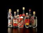 宿州回收高档白酒价格表(宿州24小时上门回收名酒老酒)