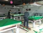 昌平区台球桌维修 北京台球桌拼装 更换台呢
