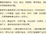 中医经络养生保健招商加盟