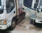 道路货物运输服务