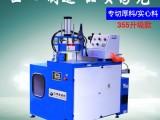广东切铜铝型材的设备 铝型材切割机