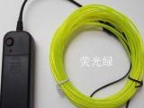 EL发光线/冷光线1米套装(3V电池盒驱动)