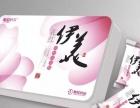 山东博睿智信文化传媒有限公司微商产品开发