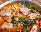许氏牛肉汤怎么加盟/许氏牛肉汤加盟条件