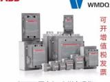 ABB真空接触器VSC/P 7.2KV 400A八喜临门
