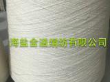晴棉系列纱线