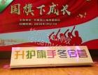 杭州专业鎏金启动道具,流沙沙画启动仪式道具,倒金沙启动台