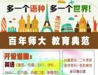 去韩国工作,学习,来河北师大学韩语,帮你顺利签证