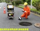 宁波市江东区十年管道疏通经验,抽化粪池公司