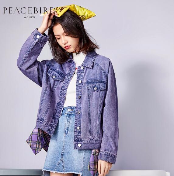 新款太平鸟秋冬装品牌女装折扣批发广州伊曼服饰有限公司