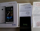 HTC M7 802D 手机 双卡双待 电信联通移动三网