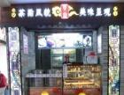 广州早餐加盟 早餐加盟 包子 投资金额 1-5万元