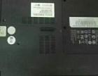 宏基笔记本电脑