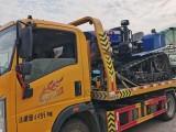道路救援,救援拖車