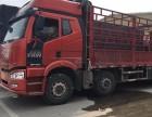 江阴专业物流公司主营全国货运,大件运输,国内空运