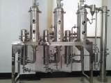 出售闲置化工用三效2000L浓缩蒸发器