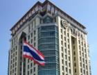 泰国暹罗大学中英双语授课模式让留学更简单