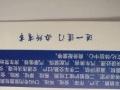 乐山重安车检中心