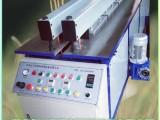 畅销全国青岛红三阳塑料板焊接机PE板材卷圆机碰焊机接板机