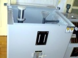 可程式盐雾试验机,可程式盐雾试验箱-专业厂家-精烨仪器