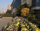 五大道旅游自行车租赁天津