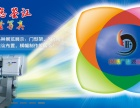 珠海写真喷绘公司 横幅制作 广告招牌制作