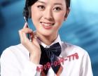 欢迎进入~!华宝售后服务总部福州华宝空调 各区电话