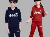 童装春季秋装新款运动休闲时尚韩版儿童卫衣两件套装中大童