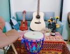 大连学吉他哪里好 华南因悦 专业吉他 尤克里里 古琴教学培训